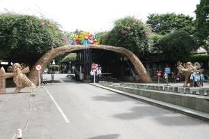 Gerbang Utama ITB (selatan)